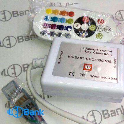 ریموت کنترلر ال ای دی شلنگی برق مستقیم (220 ولت)