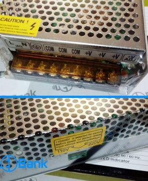 منبع تغذیه صنعتی سوئیچینگ 12 ولت 20 آمپر فلزی بدون فن
