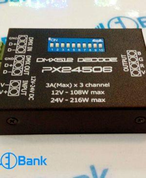دیکدر و کنترلر DMX 512 RGB ، ولتاژ ورودی 12-24
