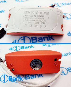 درایور پاور ال ای دی 18 الی 24 در 1 وات Luxen Lighting