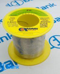 سیم لحیم آساهی 0.8mm وزن 100 گرم lead free solder بدون سرب و قلع خالص