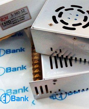 پاور سوئیچینگ 12 ولت 30 آمپر فلزی فن دار
