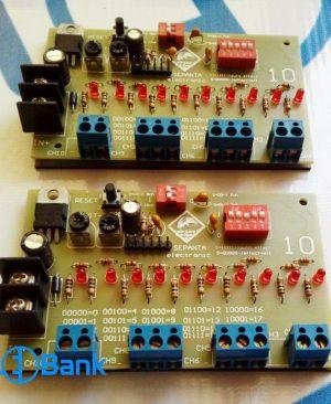 فلاشر 10 کانال مناسب استفاده در تابلو ال ای دی ثابت