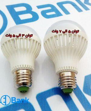 قاب لامپ ال ای دی حبابی با شیار جهت سنسور دارکردن و دفع حرارت بیشتر