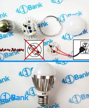 قاب لامپ ال ای دی حبابی 3 وات به همراه ماژول برق مستقیم