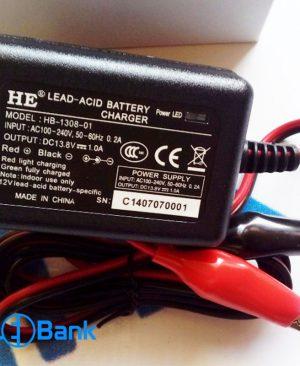 شارژر باتری 12 ولت اتوماتیک خروجی 13.8 ولت با چراغ نمایشگر و گیره سوسماری