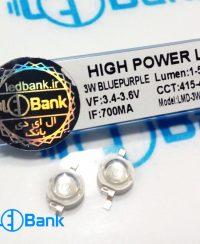 پاور ال ای دی فرابنفش UV چیپ 45 میل 425-415 نانومتر EpiLED تایوان