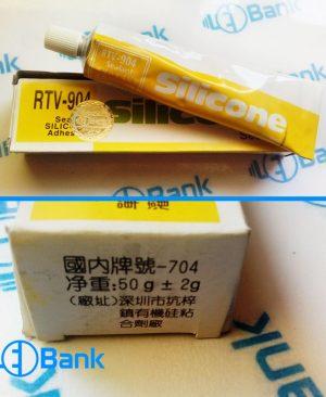 سیلیکون حرارتی (تلفیق چسپ و خمیر) دفع حرارت بالا RTV-904