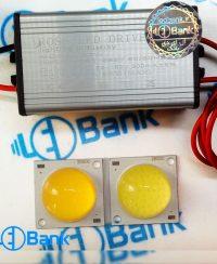 ال ای دی سی او بی 50 وات 300 میلی آمپر با سیلیکون محدب EpiLED تایوان