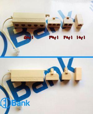 تبدیل خط تلفن و شبکه در انواع مختلف