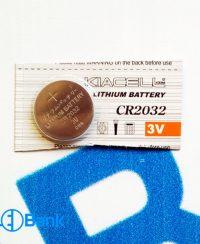 باتری سکه ای 3 ولت CR2032 لیتیومی کیاسل