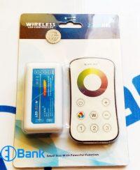 کنترلر دیمر ال ای دی RGBW ریموت رادیویی 24 آمپر