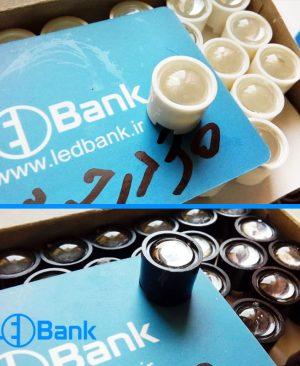لنز انگشتی شفاف پاور ال ای دی زاویه 30 درجه سفید و مشکی