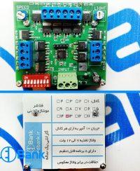 فلاشر 13 کاناله 12-24 ولت مونتاژ ماشینی تابلو LED ثابت سفارش فروشگاه