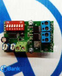 فلاشر 2 کاناله 12-24 ولت 10 آمپر تابلو LED ثابت سفارش فروشگاه