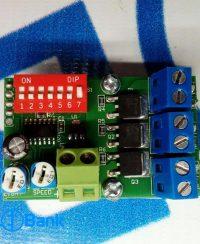 فلاشر 3 کاناله 12-24 ولت 10 آمپر تابلو LED ثابت سفارش فروشگاه