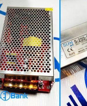 پاور سوئیچینگ 12 ولت 20.8 آمپر فن دار بدنه فلز