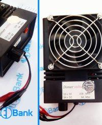 دیمر ولتاژ ولومی 12 الی 24 ولت فن دار جهت کنترل موتور های DC و ال ای دی