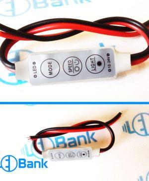 کنترلر آدامسی مینی تک رنگ دستی 6 آمپر ولتاژ ورودی 12 الی 24 ولت