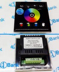 ال ای دی کنترلر 12-24 ولت 16 آمپر RGB.W کنترل تاچ توکار
