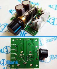 ماژول کنترل دور موتور Dc ولتاژ کاری 12 تا 40 ولت حداکثر 10 آمپر