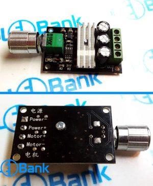 ماژول کنترل سرعت دور موتور dc به وسیله تولید pwm ولتاژ 6-28 ولت 3 آمپر
