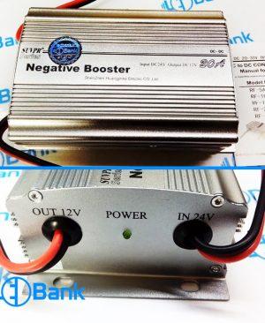 اینورتر مبدل کاهنده برق دستگاه الکترونیکی 24 ولت به 12 ولت 20 آمپر