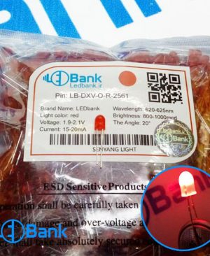 ال ای دی اوال قرمز با کیفیت سفارش فروشگاه ال ای دی بانک