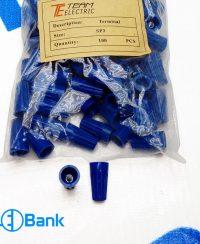 کور کن پیچی سیم سایز sp-2 بسته 100 عددی رنگ آبی