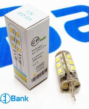 لامپ ژله ای led پایه G4 سوزنی لوستری ورودی 12 ولت چیپ smd آفتابی و مهتابی