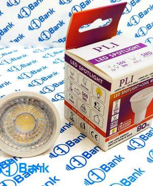 لامپ هالوژن ال ای دی 7 وات برند PLI پایه GU5.3 سرامیکی سفید آفتابی و مهتابی