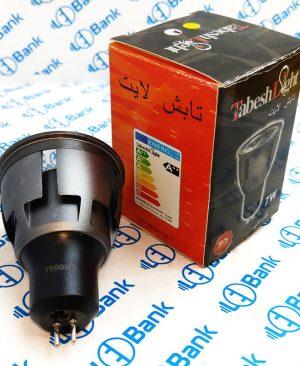 لامپ هالوژن ال ای دی توان 7 وات برند تابش لایت پایه GU5.3