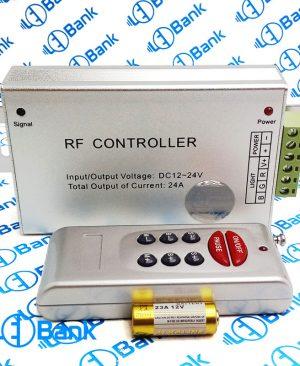ریموت کنترلر rgb ولتاژ 12-24 ولت 24 آمپر 8 کلید برد بلند rf