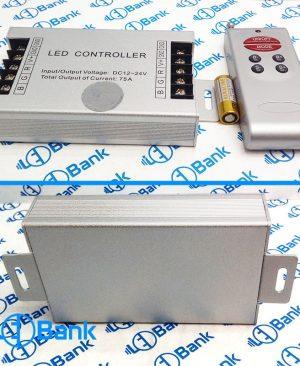 ریموت کنترلر rgb ولتاژ 12-24 ولت 75 آمپر 8 کلید برد بلند