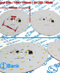 ماژول ال ای دی سکه ای 15 وات 220 ولت قطر 100 میلیمتر آفتابی و مهتابی