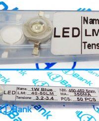 پاور ال ای دی آبی رویال 1 وات 450-452.5 نانومتر 40-50 لومن