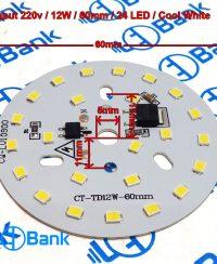 ال ای دی گرد سکه ای 12 وات 220 ولت قطر 60 میلیمتر سفید آفتابی و مهتابی