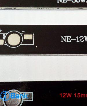 پی سی بی خطی پاور ال ای دی 12 وات 960×15 میلیمتر جنس آلومینیوم مشکی