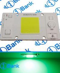 ال ای دی سی او بی رنگ سبز توان 50 وات ورودی برق 220 ولت