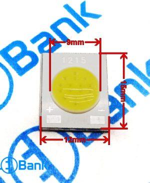 ال ای دی سی او بی زنون 12 ولت 5 وات سفید قطر ژله 9 میلیمتر