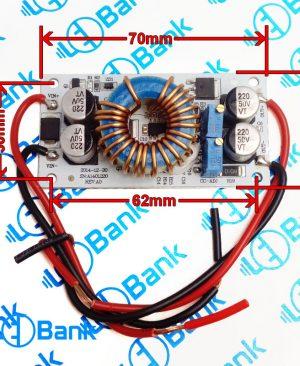 ماژول افزاینده ولتاژ dc به dc حداکثر توان 250 وات با پتانسیومتر جهت تغییر ولتاژ