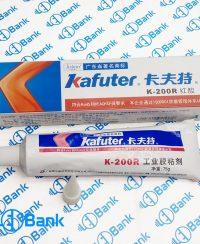 چسب سیلیکون 75 گرمی رنگ قرمز کد k-200R برند Kafuter