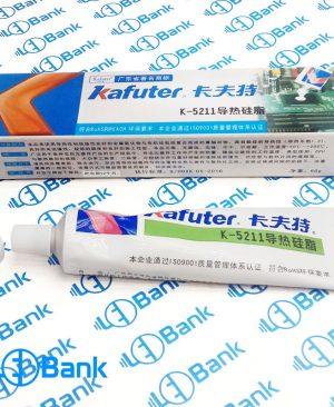 خمیر سیلیکون 100 گرمی رنگ کرم کد k-5211 برند Kafuter