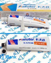 چسب سیلیکون مشکی 45 گرمی کد k-5704b برند Kafuter
