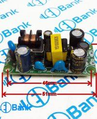 ماژول کاهنده ولتاژ 220 ولت به 5 ولت dc حداکثر جریان 1 آمپر