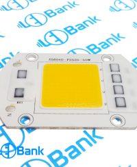 ال ای دی سی او بی 50 وات سفید آفتابی ورودی 220 ولت بدون نیاز به درایور
