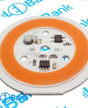 ال ای دی 15 وات گرد فول اسپکتروم ورودی 220 ولت آماده نصب