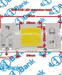 ال ای دی 50 وات سفید مهتابی ورودی ولتاژ 220 ولت برق شهری مستقیم
