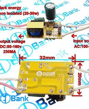 درایور ای ای دی غیر ایزوله شده ولتاژ بالا 80-160 ولت 230 میلی آمپر 20-30 وات