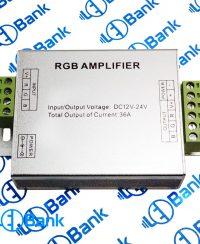 آمپلی فایر و تقویت کننده ال ای دی rgb توان 12-24 ولت 36 آمپر